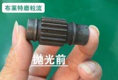 磨粒流轴类精密零件抛光机用途